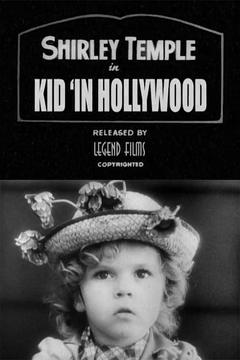 Best Family Movies of 1933 : Kid in Hollywood