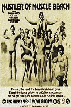 Best Comedy Movies of 1980 : The Hustler of Muscle Beach