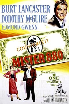 Best Crime Movies of 1950 : Mister 880