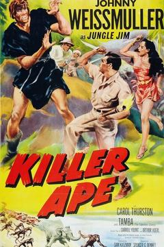 Best Science Fiction Movies of 1953 : Killer Ape