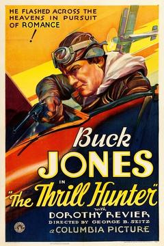 Best Western Movies of 1933 : The Thrill Hunter