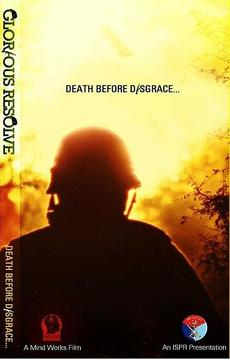 Best War Movies of 2011 : Glorious Resolve