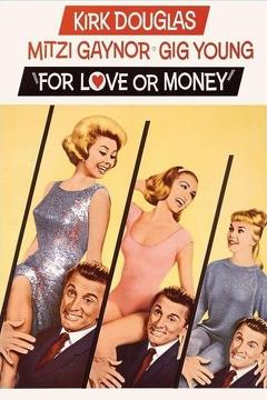 Best Comedy Movies of 1963 : For Love or Money