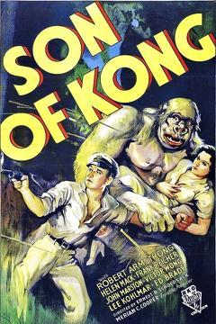 Best Adventure Movies of 1933 : Son of Kong