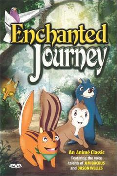 Best Animation Movies of 1981 : The Enchanted Journey