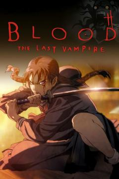 Best Animation Movies of 2000 : Blood: The Last Vampire