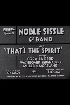 Best Music Movies of 1933 : That's the Spirit