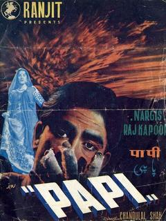 Best Crime Movies of 1953 : Paapi