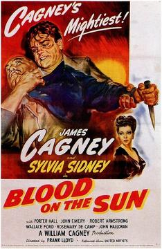 Best Action Movies of 1945 : Blood on the Sun
