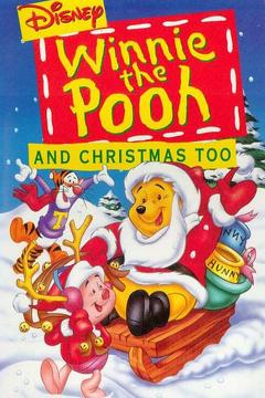 Best Animation Movies of 1991 : Winnie the Pooh & Christmas Too