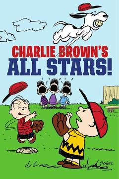 Best Animation Movies of 1966 : Charlie Brown's All-Stars