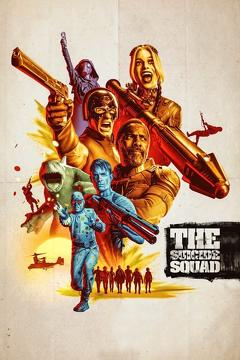 Best Comedy Movies of 2021 : The Suicide Squad