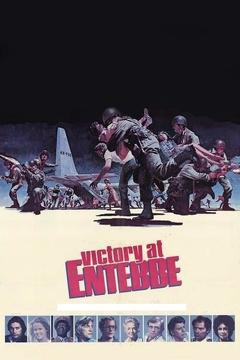 Best History Movies of 1976 : Victory at Entebbe