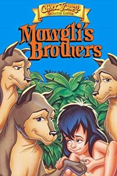 Best Animation Movies of 1976 : Mowgli's Brothers