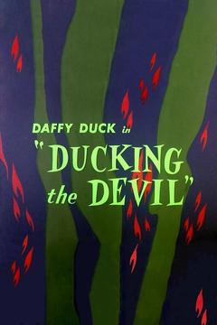 Best Family Movies of 1957 : Ducking the Devil