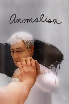 Best Animation Movies of 2015 : Anomalisa