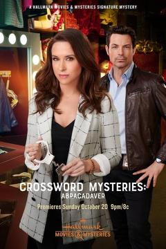 Best Tv Movie Movies of This Year: Crossword Mysteries: Abracadaver