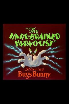 Best Family Movies of 1942 : The Hare-Brained Hypnotist