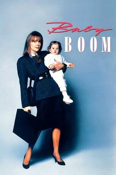 Best Family Movies of 1987 : Baby Boom