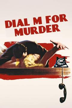 Best Drama Movies of 1954 : Dial M for Murder
