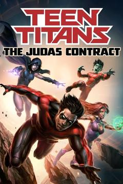 Best Animation Movies of 2017 : Teen Titans: The Judas Contract
