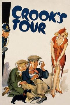 Best Mystery Movies of 1940 : Crook's Tour