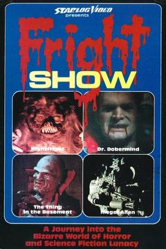 Best Science Fiction Movies of 1985 : Fright Show