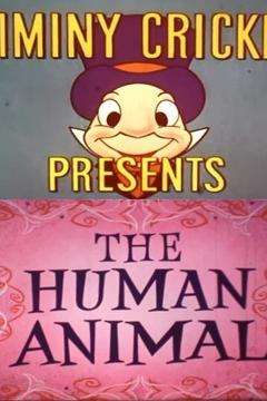 Best Animation Movies of 1955 : You the Human Animal