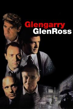 Best Mystery Movies of 1992 : Glengarry Glen Ross