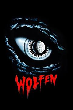 Best Mystery Movies of 1981 : Wolfen
