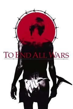 Best War Movies of 2001 : To End All Wars