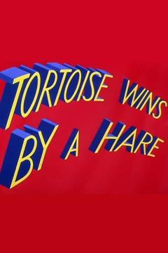 Best Animation Movies of 1943 : Tortoise Wins by a Hare