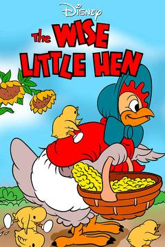Best Animation Movies of 1934 : The Wise Little Hen