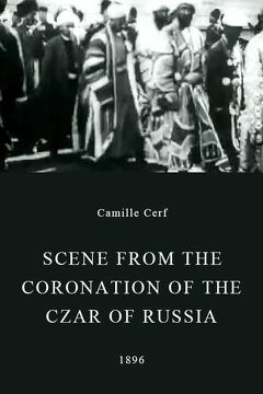 Best Documentary Movies of 1896 : Scene from the Coronation of the Czar of Russia