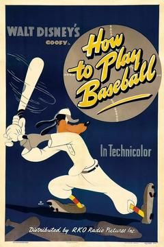 Best Animation Movies of 1942 : How to Play Baseball