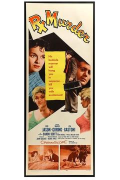 Best Mystery Movies of 1958 : Rx Murder