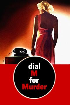 Best Crime Movies of 1954 : Dial M for Murder