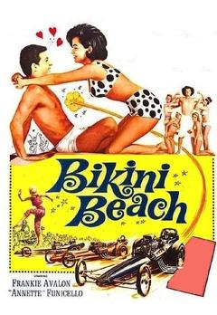 Best Music Movies of 1964 : Bikini Beach