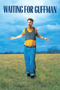 Best Music Movies of 1996 : Waiting for Guffman