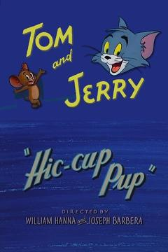 Best Family Movies of 1954 : Hic-cup Pup