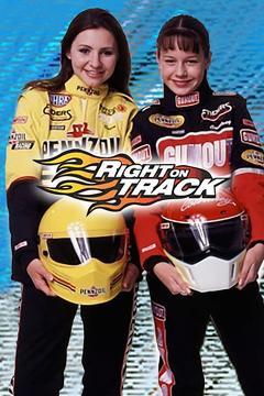 Best Tv Movie Movies of 2003 : Right on Track