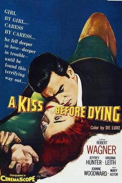 Best Crime Movies of 1956 : A Kiss Before Dying
