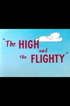 Best Animation Movies of 1956 : The High and the Flighty