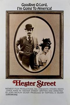 Best Romance Movies of 1975 : Hester Street