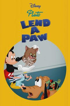 Best Animation Movies of 1941 : Lend a Paw