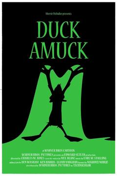 Best Animation Movies of 1953 : Duck Amuck