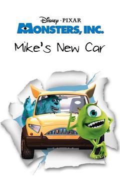Best Animation Movies of 2002 : Mike's New Car