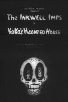 Best Comedy Movies of 1928 : Ko-Ko's Haunted House