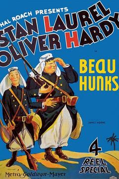 Best Comedy Movies of 1931 : Beau Hunks