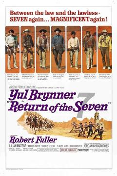 Best Western Movies of 1966 : Return of the Seven